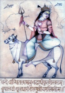 Shailaputri May